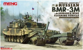 SS-011 Meng 1/35 Russian BMR-3M Armored