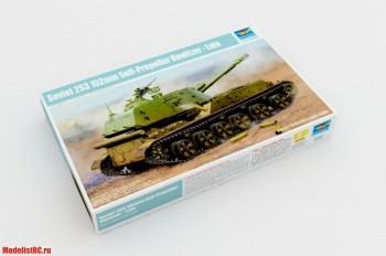 05567 Trumpeter 1/35 Soviet 2S3 152mm Self-Propeller Howitzer - Late