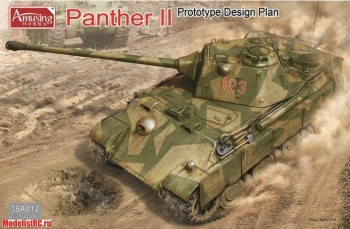 35A012 Amusing Hobby 1/35 Panther II Prototype Design Plan