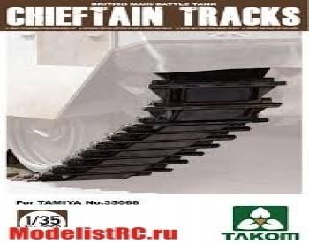 2059 Takom 1/35 British Main Battle Tank Chieftain Tracks
