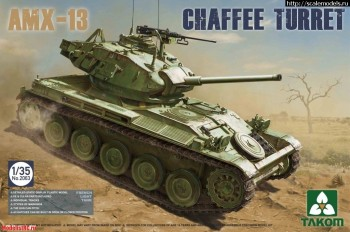 2063 Takom 1/35 French Light Tank AMX-13 Chaffe Turret in Algerian War (1954-1962)