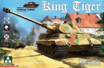 2074 Takom 1/35 WWII German Heavy Tank Sd.Kfz.182 King Tiger Porsche Turret w/interior [without Zimmerit]