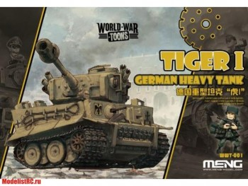 WWT-001 Meng 1/35 GERMAN HEAVY TANK TIGER I