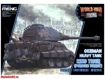 WWT-003 Meng 1/35 GERMAN HEAVY TANK KING TIGER