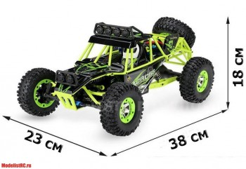 Багги WLtoys 12428 4WD Cross Country