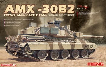 TS-013 Meng 1/35 French Main Battle Tank AMX -30B2