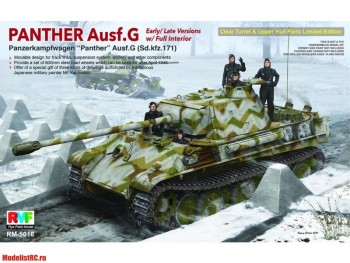 RM-5016 1/35 Panther Ausf.G w/ Interior Limited Editiom