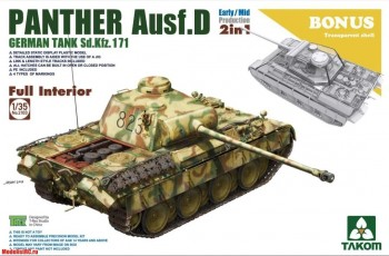 2103 Takom 1/35 Sd.Kfz.171 Panther Ausf. D Early/Mid production w/full interior 2 in 1