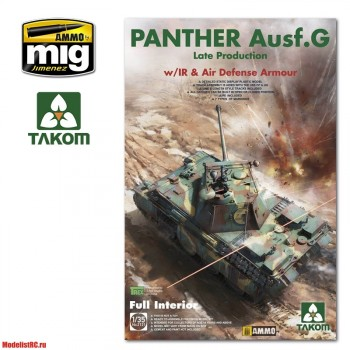 2121 Takom 1/35 Panther G Late Production with IR & Antiair Armour