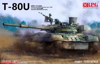 35001 RPG Model 135 T-80U Main Battle Tank