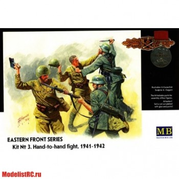 3524 MasterBox 1/35 Eastern Front Series.