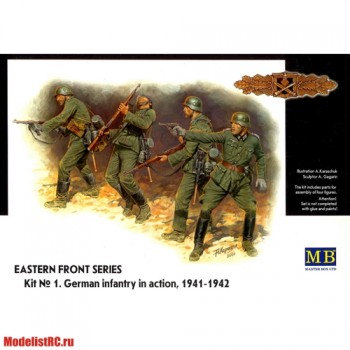 3522 MasterBox 1/35 Eastern front series. Kit №1. German Infantry in Action 1941-42