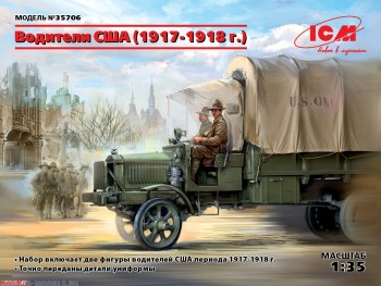35706 ICM 1/35 US Drivers (1917-1918) (2 figures)