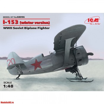 48096 ICM 1/48 I-153, WWII Soviet Biplane Fighter (winter version)