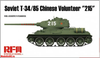 RM-5059 RFM T-34/85 No.183 Factory Chinese Volunteer