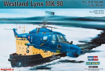 87240 HobbyBoss 1/72 Royal Danish Navy Lynx Mk.90