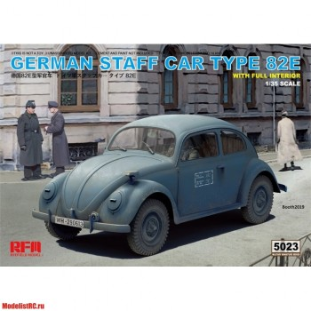 RM-5023  1/35 GERMAN TAFF CAR TYPE 82E