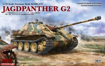 RM-5031 RMF 1/35 JAGDPANTHER G2 W/ WORKABLE TRACK LINKS