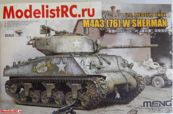 TS-043 Meng 1/35 U.S. Medium Tank M4A3(76)W Sherman
