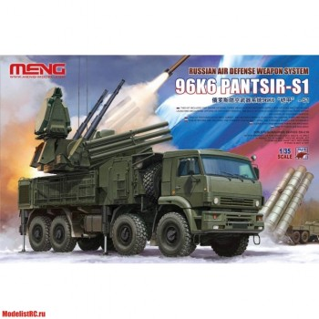 SS-016 Meng 1/35 RUSSIAN AIR DEFENSE WEAPON SYSTEM 96K6 PANTSIR-S1