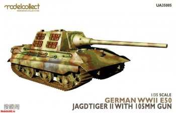 UA35005 Modelcollect 1/35 German WWII E50 jagdtiger