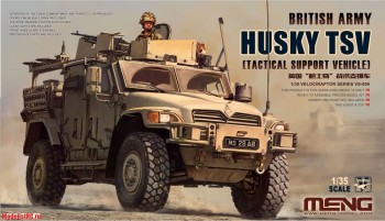VS-009 Meng 1/35 British Army Husky TSV