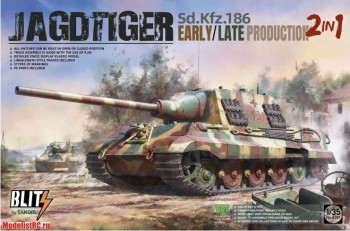 8001 Takom  1/35  Sd.Kfz.186 Jagdtiger early/late production 2 in 1