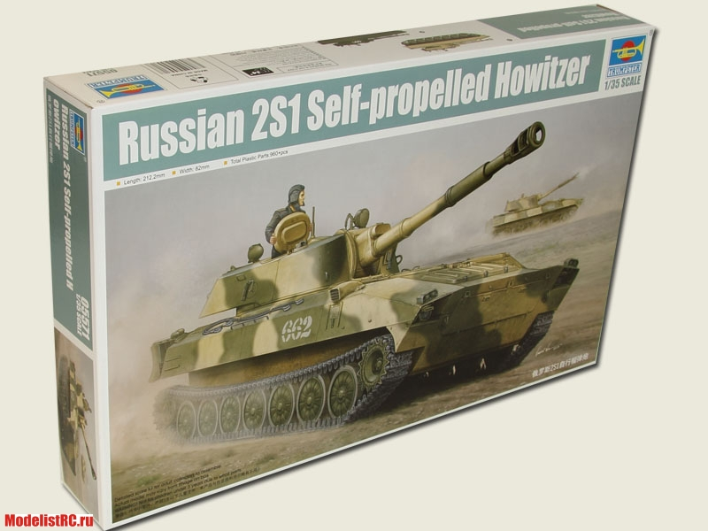 05571 Trumpeter 1/35 Russian 2S1 Self-propelled Howitzer