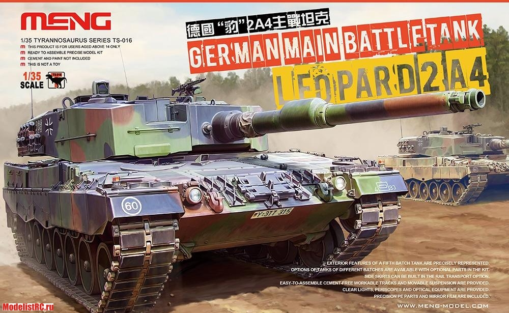 TS-016 Meng 1/35 German Main Battle Tank Leopard 2 A4