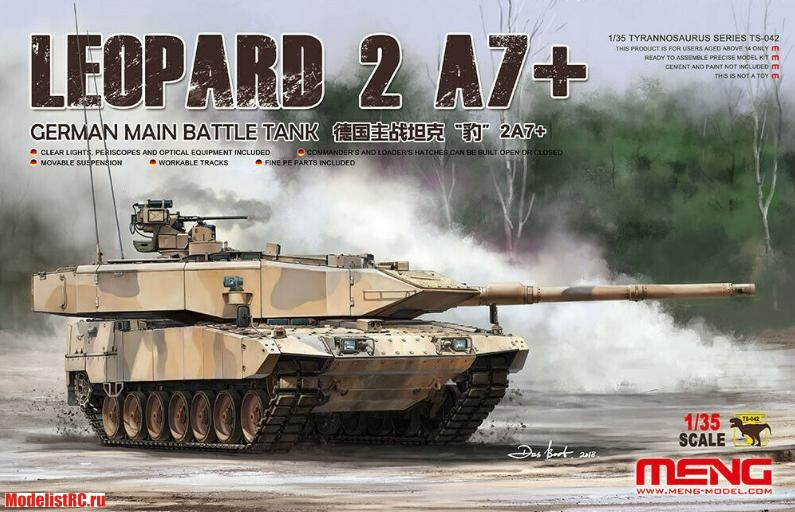 TS-042 Meng 1/35 German Main Battle Tank Leopard 2A7+